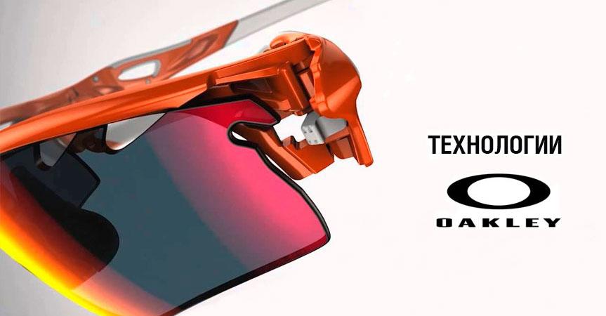 Oakley Technology