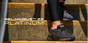 Встречайте новинку от Asics: Gel-Nimbus 22 Platinum Edition