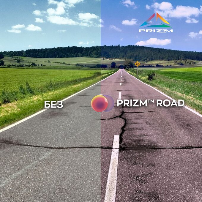 Фото 7 - Очки OAKLEY Radar EV Path™, Цвет: Matte Black/Prizm Road